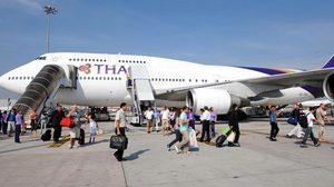 การบินไทย เปิดบินกรุงเทพฯ-โอซากา หลังสนามบินคันไซเปิดให้บริการ