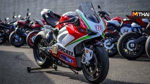 Ducati Panigale V4 รุ่นพิเศษ ยกย่อง Nicky Hayden ราคา 2.20ล้านบาท