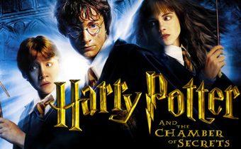 Harry Potter and the Chamber of Secrets แฮร์รี่ พอตเตอร์ กับห้องแห่งความลับ