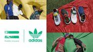 adidas Originals และ Pharrell Williams เผยโฉมสนีกเกอร์ 4 สีใหม่ในคอลเลคชั่น SOLARHU