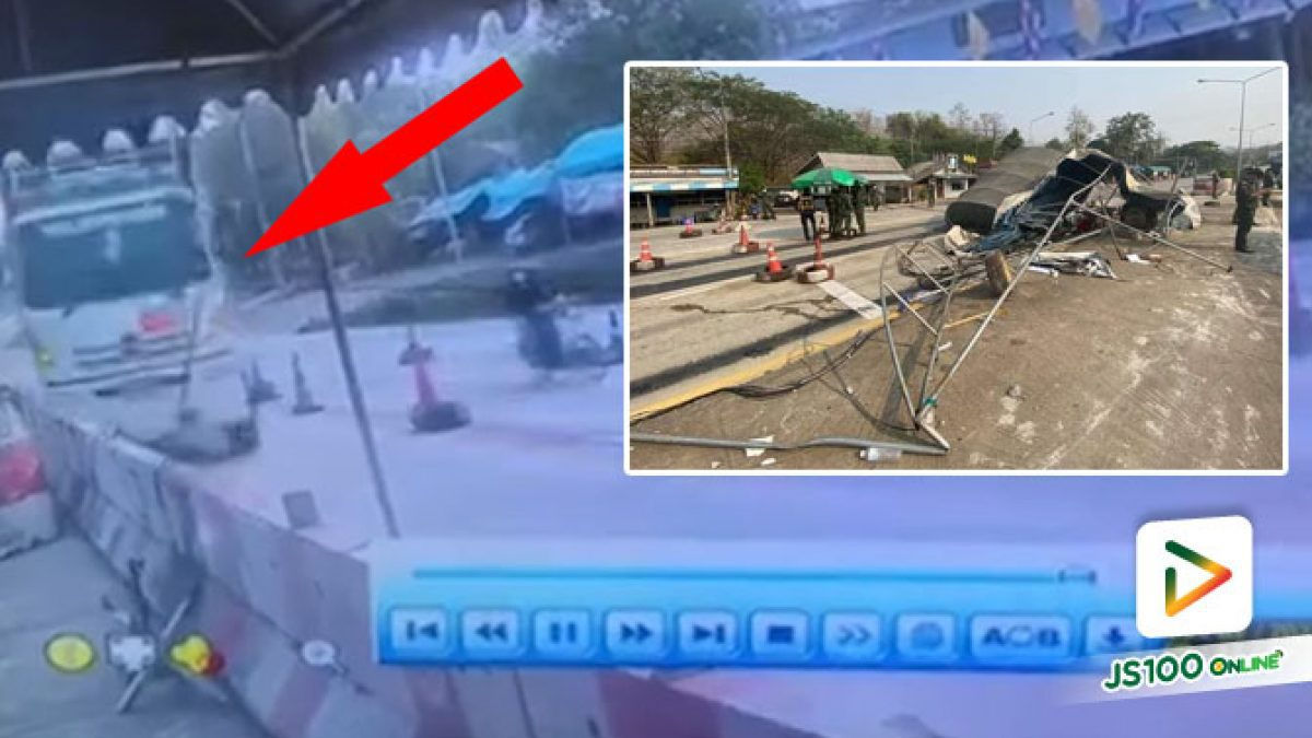รถบรรทุกเบรคแตกพุ่งชนด่านตรวจ อ.แม่สอด จ.ตาก พังยับ จนท.วิ่งหนีกระเจิง