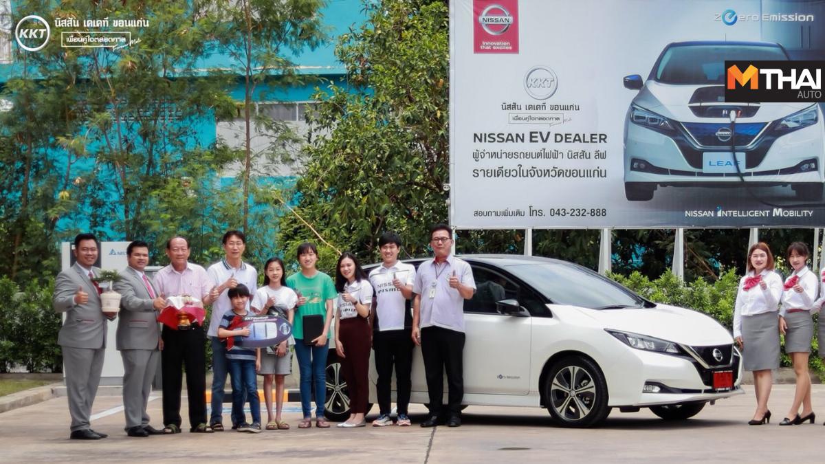 Nissan ส่งมอบ All-New Leaf ให้กับลูกค้ารายแรกในประเทศไทย