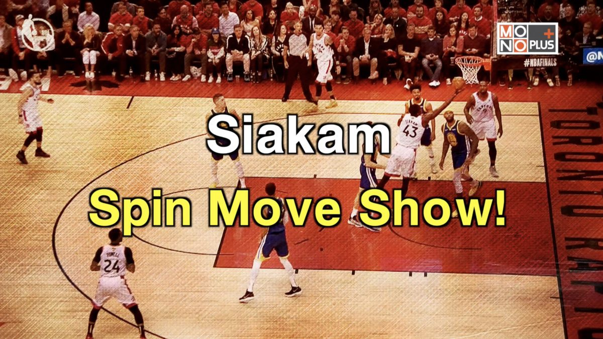 Siakam Spin Move Show!