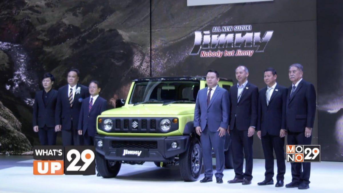 """ซูซูกิ เปิดตัว """"All New Suzuki Jimny"""""""