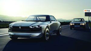 Peugeot เผยโฉม e-Legend รถ Concept พลังไฟฟ้าทรง Retro Futuristic