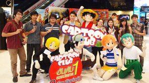 ภาพบรรยากาศรอบปฐมทัศน์ One Piece & Toriko 3D
