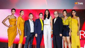 ปีนี้คัด 60 คน มิสยูนิเวิร์สไทยแลนด์ 2019 เปลี่ยนมงใหม่ เซอร์ไพรส์เพียบ!
