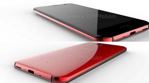 ภาพหลุด HTC U11 สมาร์ทโฟนเรือธงรุ่นใหม่ เตรียมเปิดตัว 16 พฤษภาคมนี้