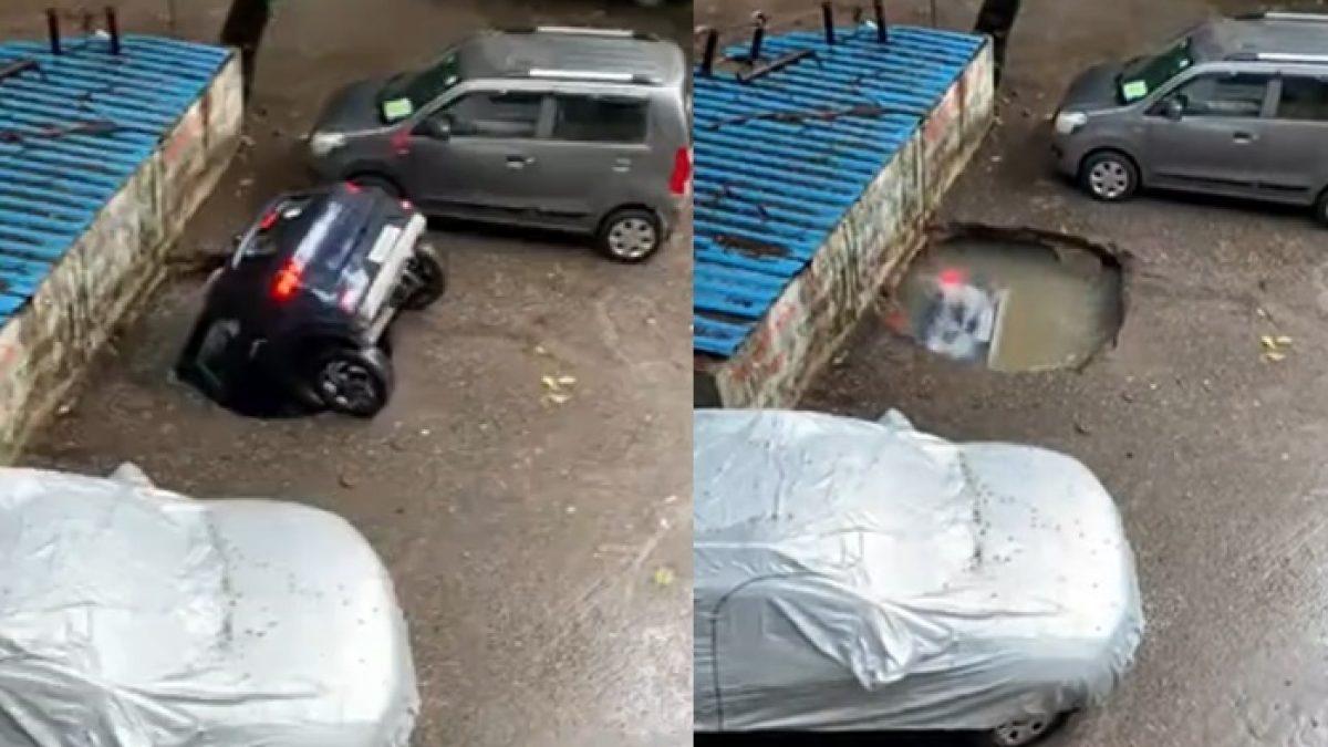 ที่รถหายเปล่าถูกขโมย! แต่ถูกหลุมยุบดูดหายวับไปทั้งคัน ที่อินเดีย