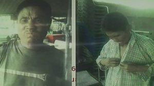 ครูชาวภูฏานหายตัวในไทยปลอดภัยแล้ว หลังเข้ารับการรักษาตัว