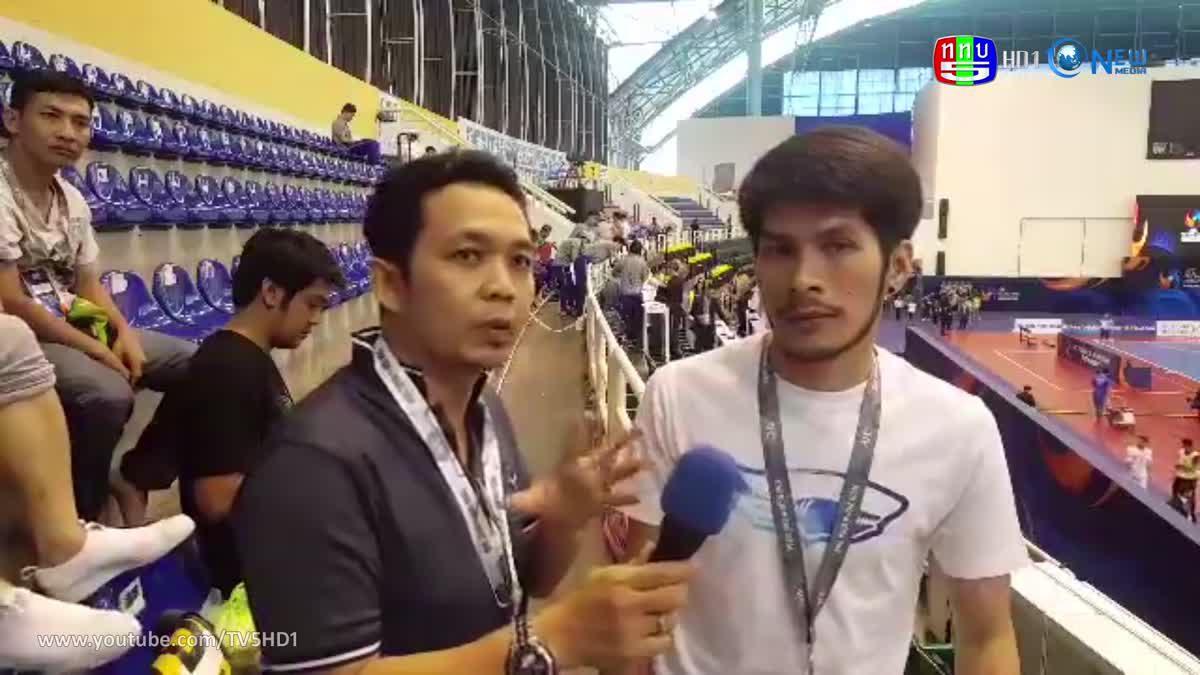 รายงานจากเวียดนาม สัมภาษณ์กับตันช้าง ทีมฟุตซอลพีทีที บลูเวฟ โดยกล้า ปีนเกลียว