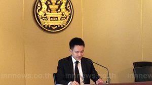 ครม. ไฟเขียว Thailand Future Fund ลงทุนสร้างทางด่วน 2 สาย