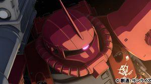 """Gundam the Origin ตอนใหม่ เปิดศึก """"สงครามแห่งลูม"""" 2 กันยายนนี้!"""