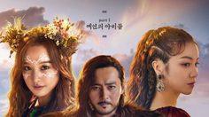 เรื่องย่อซีรีส์เกาหลี Arthdal Chronicles