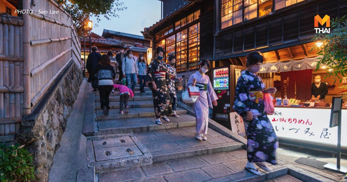 ผู้ป่วยโควิด-19 ในญี่ปุ่น เสียชีวิตเพิ่ม 97 ราย สูงที่สุดตั้งแต่มีการระบาด