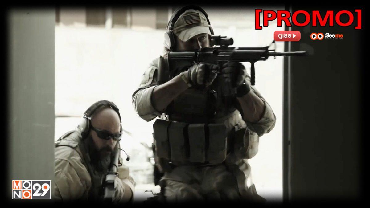 Sniper: Special Ops ยุทธการถล่มนรก [PROMO]