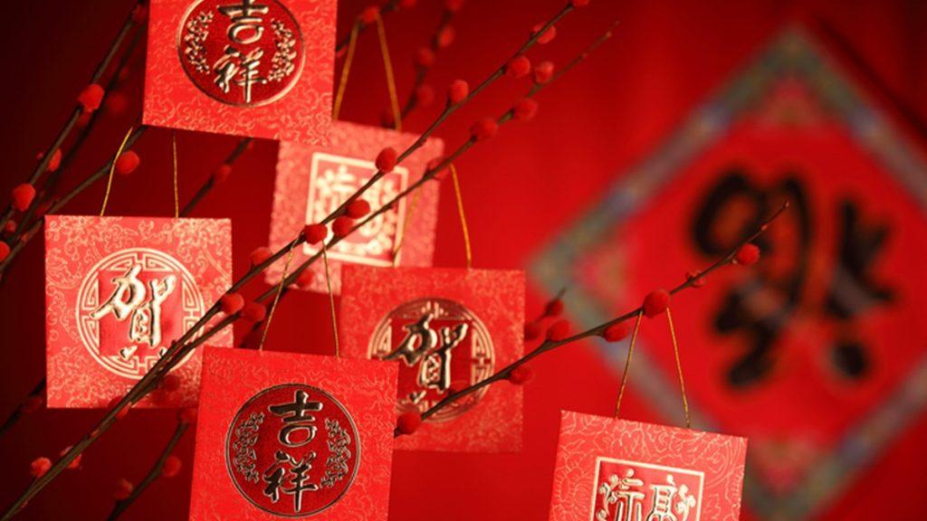 คําอวยพร วันตรุษจีน