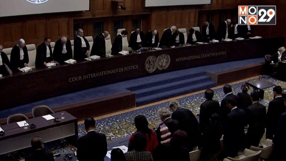 """ศาลโลกเปิดพิจารณาคดี """"ฆ่าล้างเผ่าพันธุ์โรฮีนจา"""