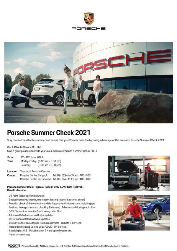 Porsche Summer Check 2021