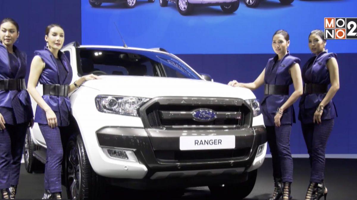 Ford ต้อนรับ Thailand International Motor Expo 2017 กับข้อเสนอสุดพิเศษสำหรับรถทุกรุ่น