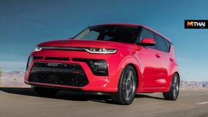 Kia เปิดตัว 2020 Kia Soul พร้อมรุ่นย่อยออกมารัวๆ รถสวยเเถมราคายังโดนใจ