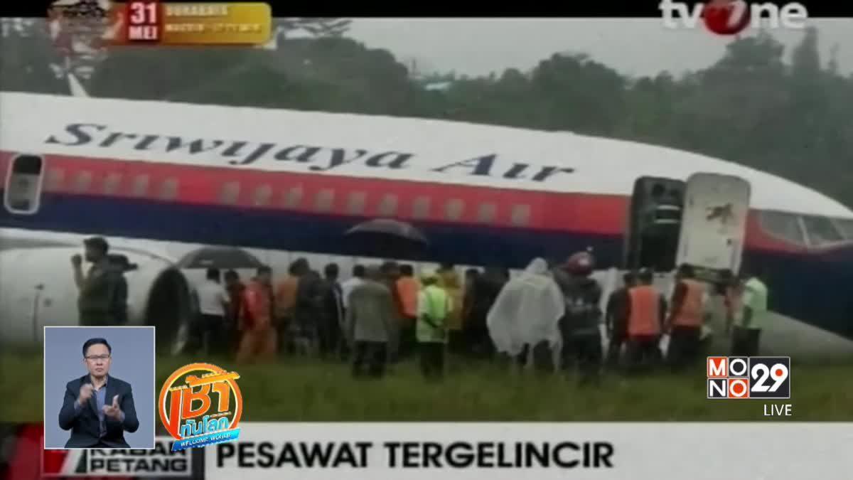 เครื่องบินลื่นไถลออกนอกรันเวย์ในอินโดฯ
