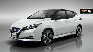 Nissan เผยแผนเพิ่มยอดขาย รถยนต์ไฟฟ้า ในเอเชียและโอเชียเนีย