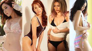 จัดเต็ม ใหญ่ทะลุจอ ภาพเบื้องหลัง A'lure Magazine Vol.75 กับ 4 สาวนางแบบสุดเซ็กซี่ ประจำ เดือนมิถุนายน