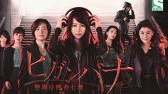 คอญี่ปุ่น และผู้ที่คลั่งไคล้ซีรีส์แนวสืบสวนห้ามพลาด! Whisper From a Crime Scene สุดมันส์จากช่อง เจม (GEM) ทรู วิชั่น 244