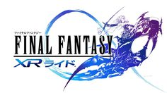 Universal Studios Japan เอาใจแฟนๆ Final Fantasy กับเครื่องเล่นสุดเจ๋ง!!
