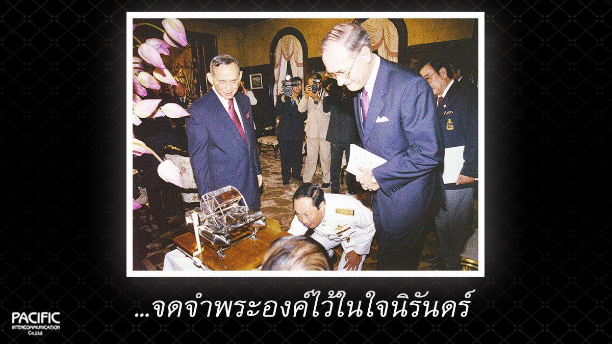 15 วัน ก่อนการกราบลา - บันทึกไทยบันทึกพระชนมชีพ