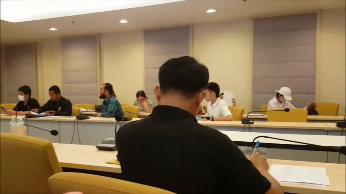 กลุ่มผู้เสียหายร้อง DSI ถูกหลอกให้ลงทุนเหมืองทอง-ยางพารา