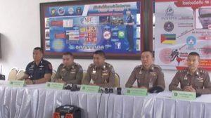 รวบหัวหน้าแก๊ง 'โมซัมบิก' หลังหนีกบดานไทยนานกว่า 3 ปี