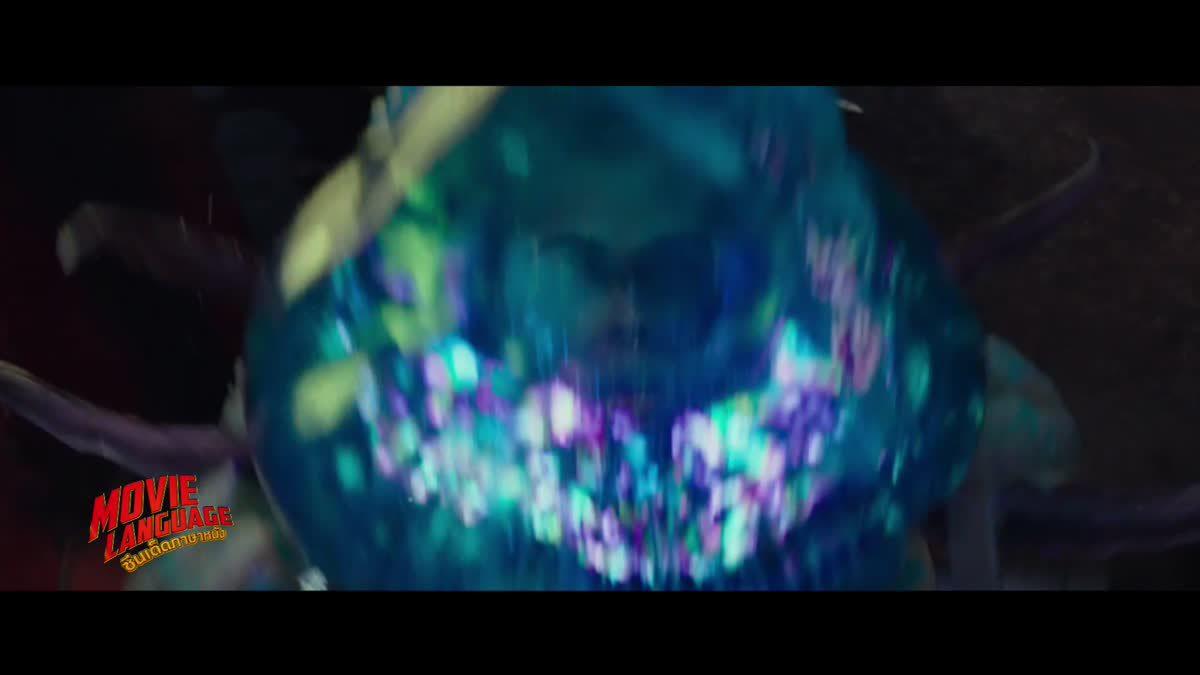 Movie Language ซีนเด็ดภาษาหนัง จากภาพยนตร์เรื่อง Valerian and the City of a Thousand Planets