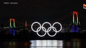สำรวจเผยชาวญี่ปุ่นกว่า 1 ใน 3 อยากให้ 'ยกเลิก' งานโอลิมปิก