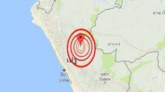 แผ่นดินไหว 6.3เปรูบ้านเรือนพังเสียหาย