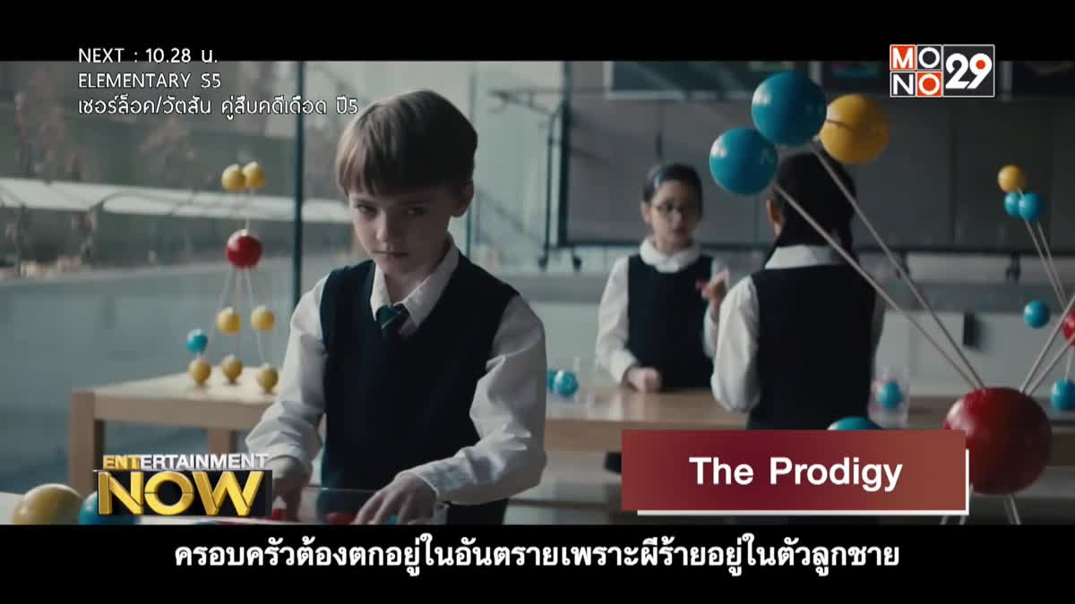 Movie Review : The Prodigy
