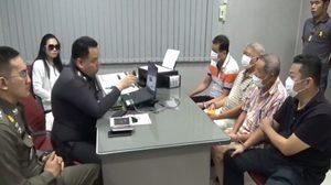 รวบแก๊งต้มตุ๋น หลอกเศรษฐีนีชาวไทย เล่นพนันสูญ 4 ล้าน