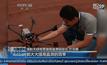 จีนใช้หุ่นโดรนตรวจจับการโกงข้อสอบ