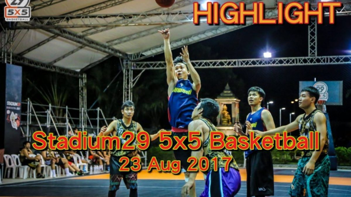 Highlight Stadium29 5x5 Basketball (23 Aug 2017)