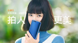 ภาพตัวอย่างจากล้องคู่ของ Xiaomi Mi 6 โหมด Portrait หน้าชัดหลังเบลอ ละลายได้สมจริง