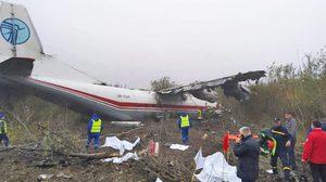 เครื่องบินขนส่งตก เหตุเพราะน้ำมันหมด ทำคนเสียชีวิต 5 ราย