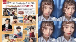 ไม่บอกไม่รู้เลย! Baku หนุ่มญี่ปุ่นที่มีใบหน้าหน้าหวานยิ่งกว่าผู้หญิง