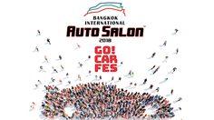 มหกรรมความบันเทิงแห่งปี!! ไทย-ญี่ปุ่น พร้อมจัดเต็มใน Bangkok Auto Salon 2018