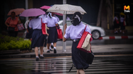 อุตุฯ ประกาศเตือน ฝนตกหนักมาก ทะเลคลื่นลมแรง บริเวณภาคใต้ และตะวันออก