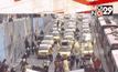 คนขับรถแท็กซี่ประท้วงในโคลอมเบีย
