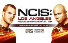 NCIS: Los Angeles หน่วยสืบสวนแห่งนาวิกโยธิน ปี 9