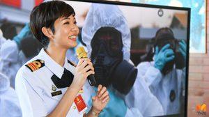 'หมอแก้ว'  ทัพหน้า State Quarantine ที่เเรกของไทย