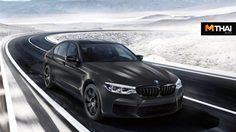 2020 BMW M5 Edition 35 Years ดุกว่าแรงกว่าเมื่อเทียบกับ M5 รุ่นมาตรฐาน
