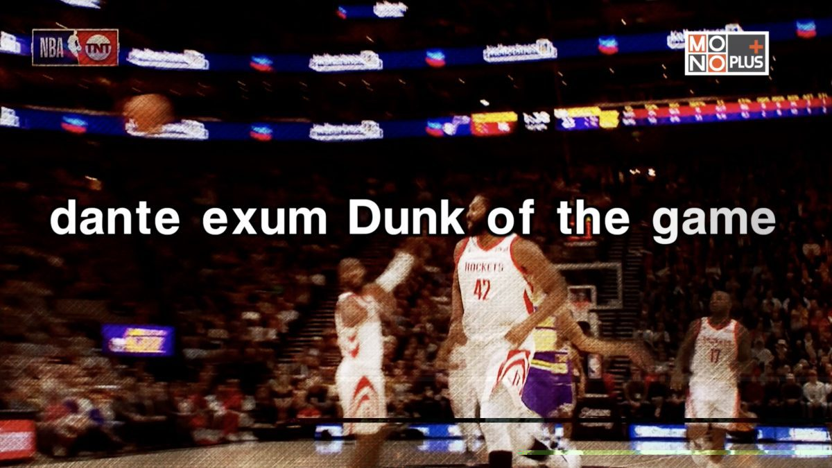 dante exum Dunk of the game